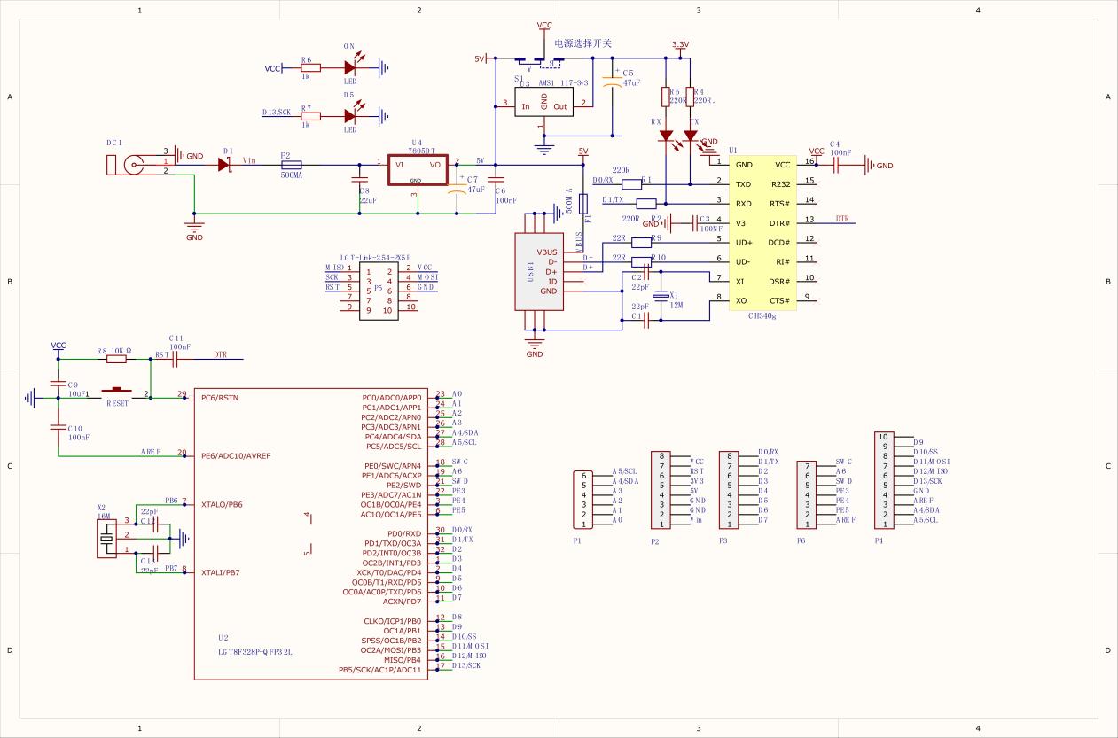KE0129 Keyes UNO 8F328P 原理图1