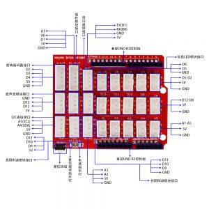 KE1001-7(1)