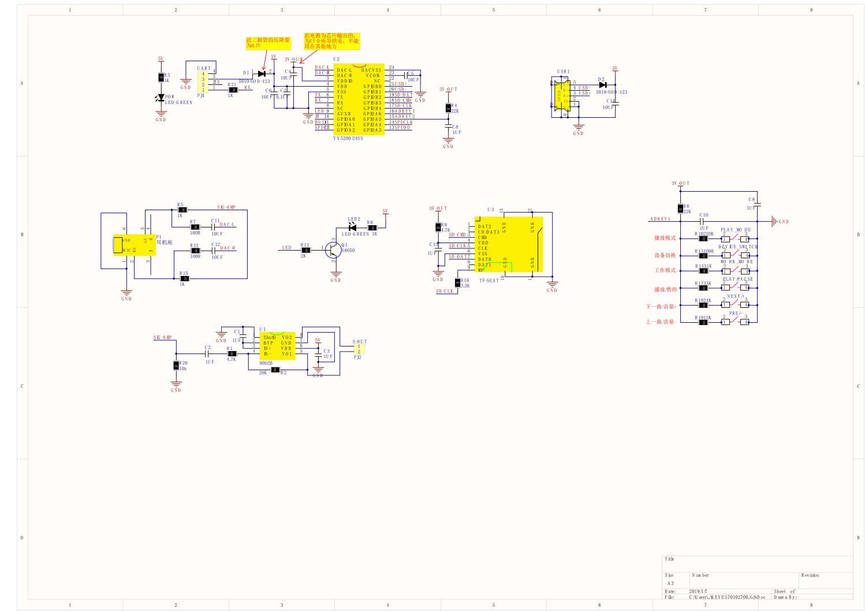 KS0387 原理图